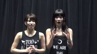 JAM EXPO 2015に出演のFRUITPOCHETTEさんよりコメント動画が届きました!
