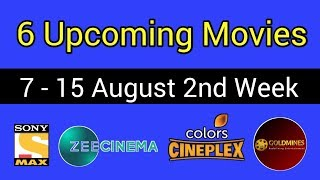 Top 6 New Upcoming South Hindi Dubbed Movie In July August