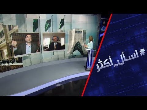 استهداف سفن بالخليج.. ما الهدف من توجيه الاتهامات لإيران؟  - نشر قبل 2 ساعة
