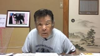 第32回『日本犬に就いて金指光春が語る』Q&A 平成29年6月2日収録 ...