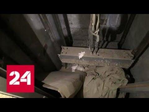 Дом, который построил ЖЭК. Специальный репортаж Артура Ходырева - Россия 24