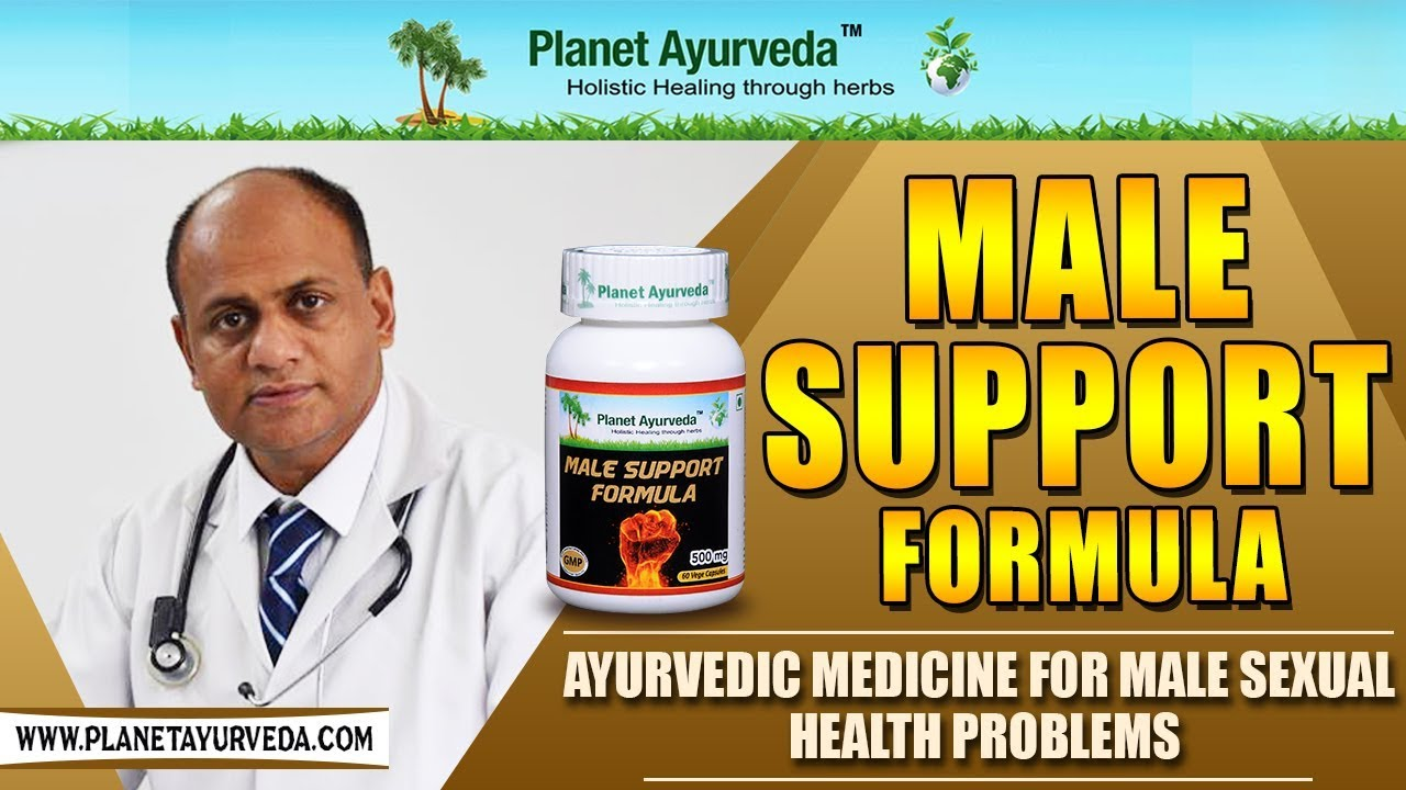 Male Support Formula - Ayurvedic medicine for male sexual health problems
