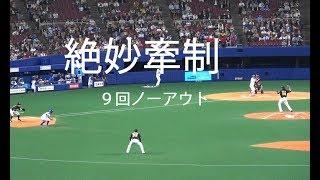 球 野太郎 Tigers Time 阪神タイガース ラファエル ドリス Rafael Dolis...