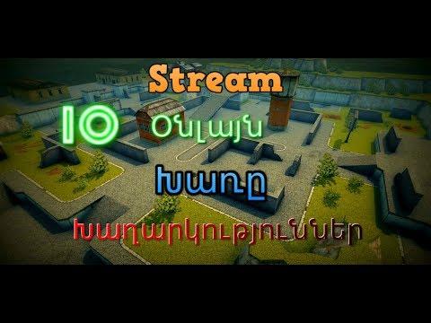 Stream / Xaxum Enq Tanki Online / Xr Vr / Xj Vj / 5 Rubli Mega Ruletka