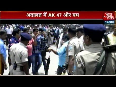 Firing Inside Hazaribagh Court In Jharkhand