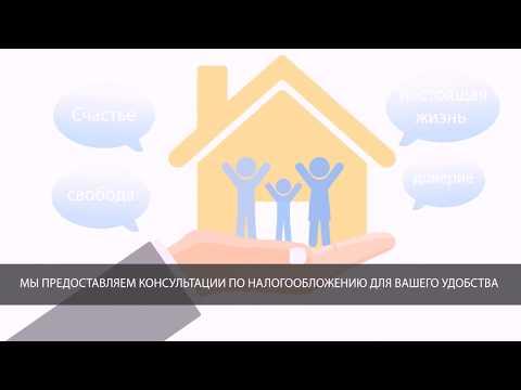 Fiduciary Trust (Cyprus) Limited - Гражданство ЕС через инвестиции