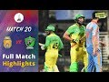 APLT20 2018 M20: Kabul Zwanan vs Paktia Panthers Full Highlights - Afghanistan Premier League T20