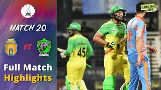 APLT20 2018 M20: Kabul Zwanan vs Paktia Panthers Full Highlights - Afghanistan Premier League T20