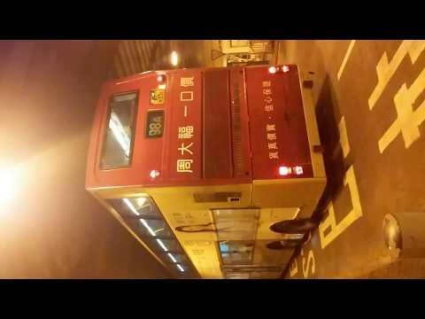 KMB 3ASV164 route 98A Hang Hau Station to Ngau Tau Kok Station 21-11-16
