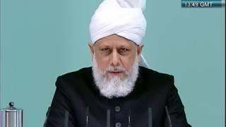 (Urdu) Friday Sermon 18th March 2011 Natural Disasters and Divine Punishment, Islam Ahmadiyya