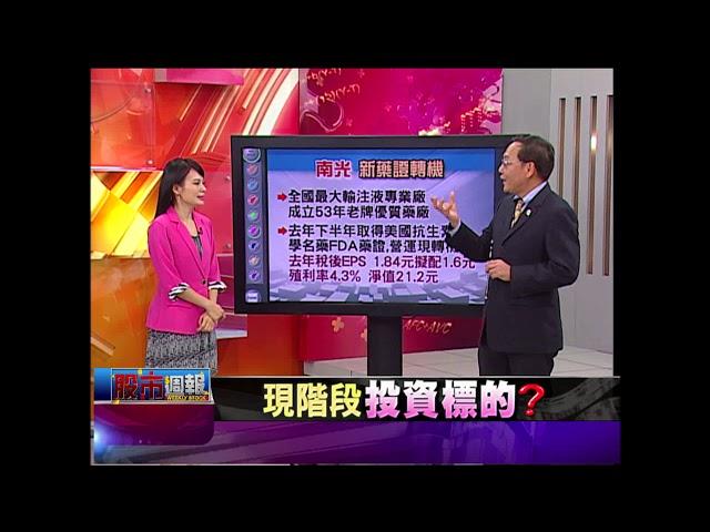 【股市周報-非凡商業台曾鐘玉主持】20180401part.5(柯孟聰)