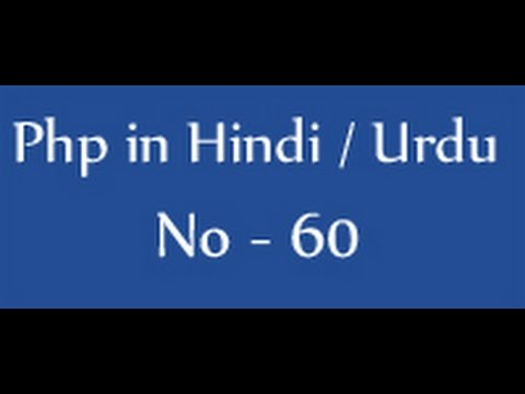 Php Tutorials In Hindi / Urdu - 60 - File Upload In Php (Part 1)