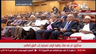فيديو.. رئيس الدستورية العليا: مصر تسعى لتوثيق أواصر التعاون بين المحاكم الإفريقية