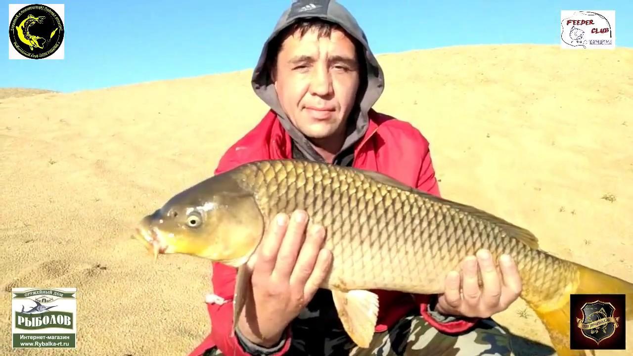 что такое флэт в рыбалке