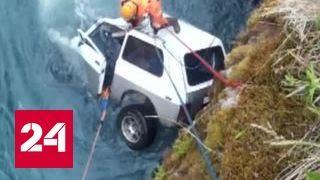 Машина с двумя девушками упала в реку на Камчатке, одна из них погибла