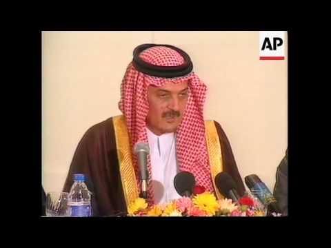 EU delegation meets Saudi foreign minister