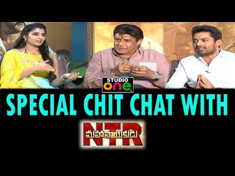 Special Chit Chat with Bala Krishna and Kalyan Ram | NTR Mahanayakudu | Studio One