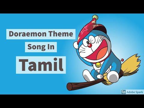 Doraemon theme song in tamil HD