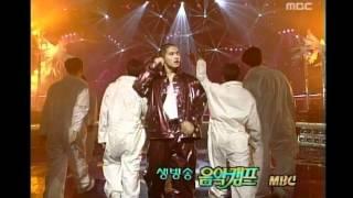음악캠프 - Steve Yoo - Passion, 유승준 - 열정, Music Camp 19990515