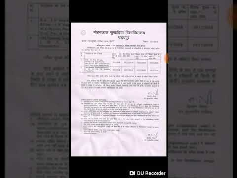 Mohanlal Sukharia University Udaipur Apply Form Date Information