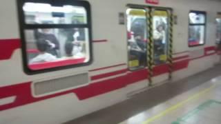 Baixar Metro in Santiago, Chile - October 12, 2016