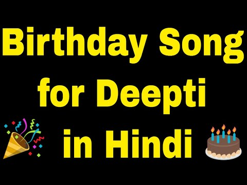 Birthday Song for Deepti - Happy Birthday Song for Deepti