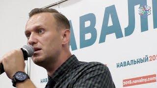 """У """"ЕР"""" и Путина будет гореть земля под ногами: Навальный"""
