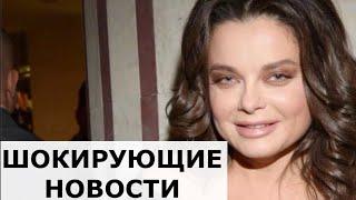Наташа Королева, беременная рассталась с мужем и ушла к другому...Последние новости