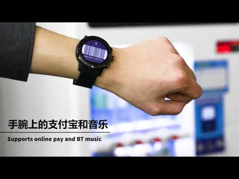 Xiaomi Huami Amazfit Smartwatch 2 Hands On: Refined Design, Just Made for You