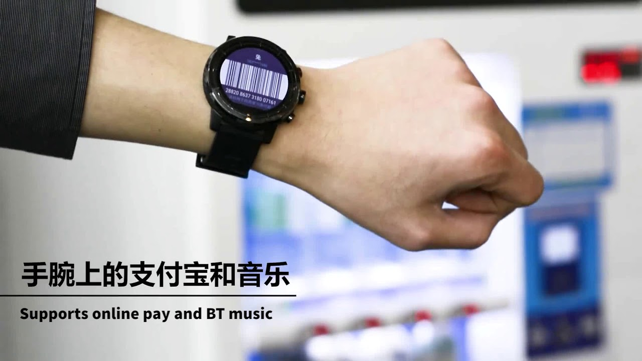 Xiaomi Huami Amazfit Smartwatch 2 Hands On Refined Design