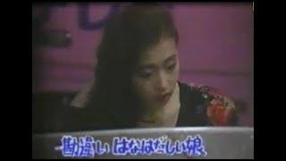 スターどっきりマル秘報告 #中森明菜.