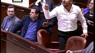 ערוץ הכנסת - נדחתה ההצעה להקמת ועדת חקירה לאירועי אום אל חיראן, 25.1.17