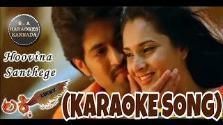 Hoovina Santhege Kannada Karaoke Song Original With Kannada Lyrics