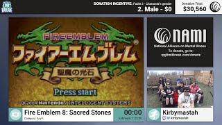 Fire Emblem 8: Sacred Stones by KirbyMastah (RPG Limit Break 2017 Part 17)