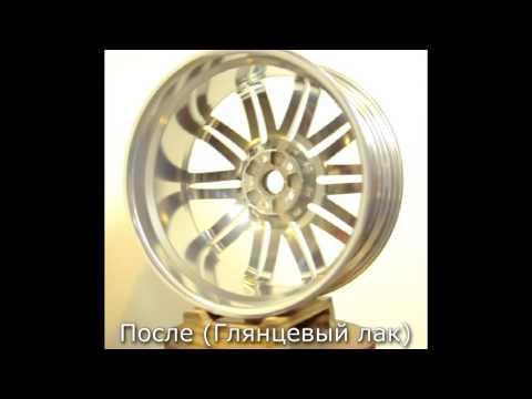 Зеркальная полировка кованных дисков Bentley R21