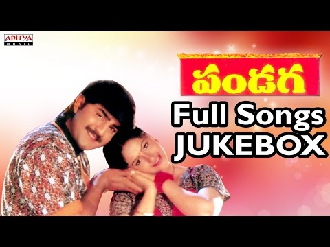 Pandaga Telugu Movie Songs Jukebox II Srikanth, Raasi