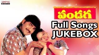 Pandaga Telugu Movie Songs Jukebox II Srikanth, Raasi