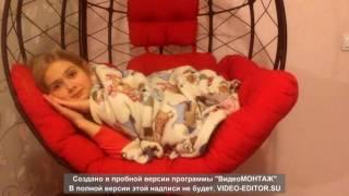 ОБЗОР Кресло-кокон