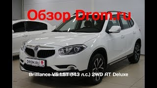 Brilliance V5 2018 1.5t (143 Л.С.) 2wd At Deluxe - Видеообзор