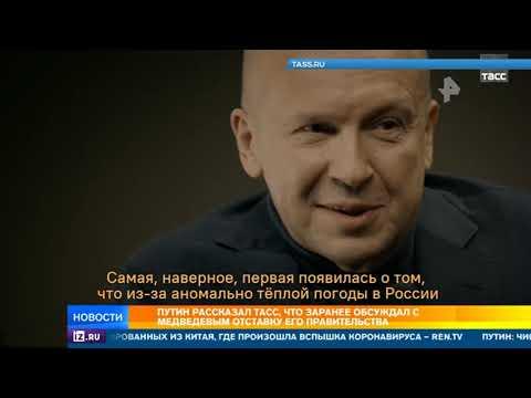 Утренние новости РЕН-ТВ. От 20.02.2020