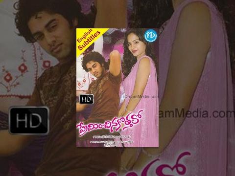 Preminchina Kothalo Full Movie || Navdeep, Mallika Kapoor, Madhumitha || G Muraliappas || Bharadwaj