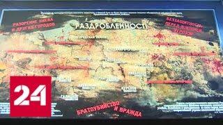 В Казани открылся мультимедийный исторический парк - Россия 24
