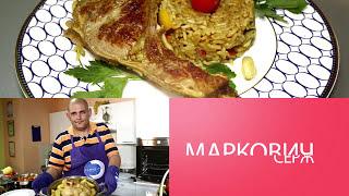 СЕРЖ МАРКОВИЧ - ORBIT LONG LIFE. ТЕЛЯЧЬЯ КОРЕЙКА