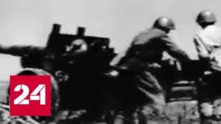 """Смотреть видео """"Прорыв блокады Ленинграда"""": музей увековечил подвиг солдата, считавшегося пропавшим без вести - Р… онлайн"""