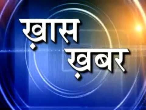 Afternoon Top News: Top national news at a glance (Hindi)