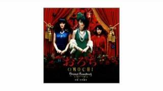 From the 2009 soundtrack Orochi (おろち). This is a combination of ...