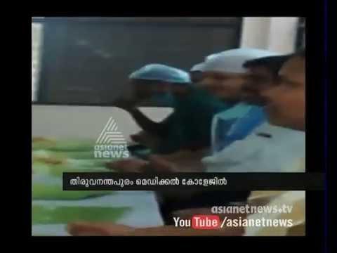 Onasadya in Thiruvananthapuram medical college operation theatre | FIR