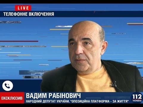 Рабинович: Чем ближе выборы, тем активнее власть пытается закрыть рот и людям, и телеканалам