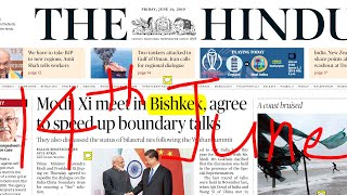 The Hindu Newspaper 14th June 2019 | Daily Current Affairs