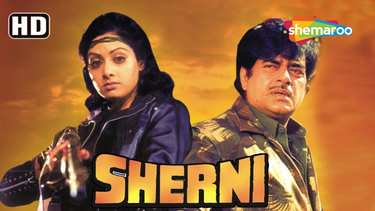Download Sherni (HD) - Hindi Full Movie - Sridevi - Pran - Shatrughan Sinha - Ranjeet - 80's Bollywood Film